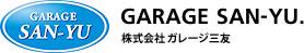 株式会社ガレージ三友
